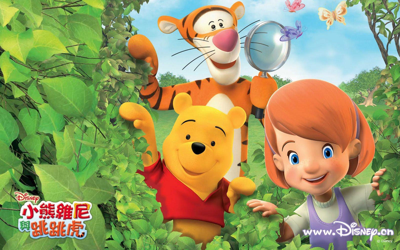 www.BancodeImagenesGratuitas.com (Winnie Pooh 5)