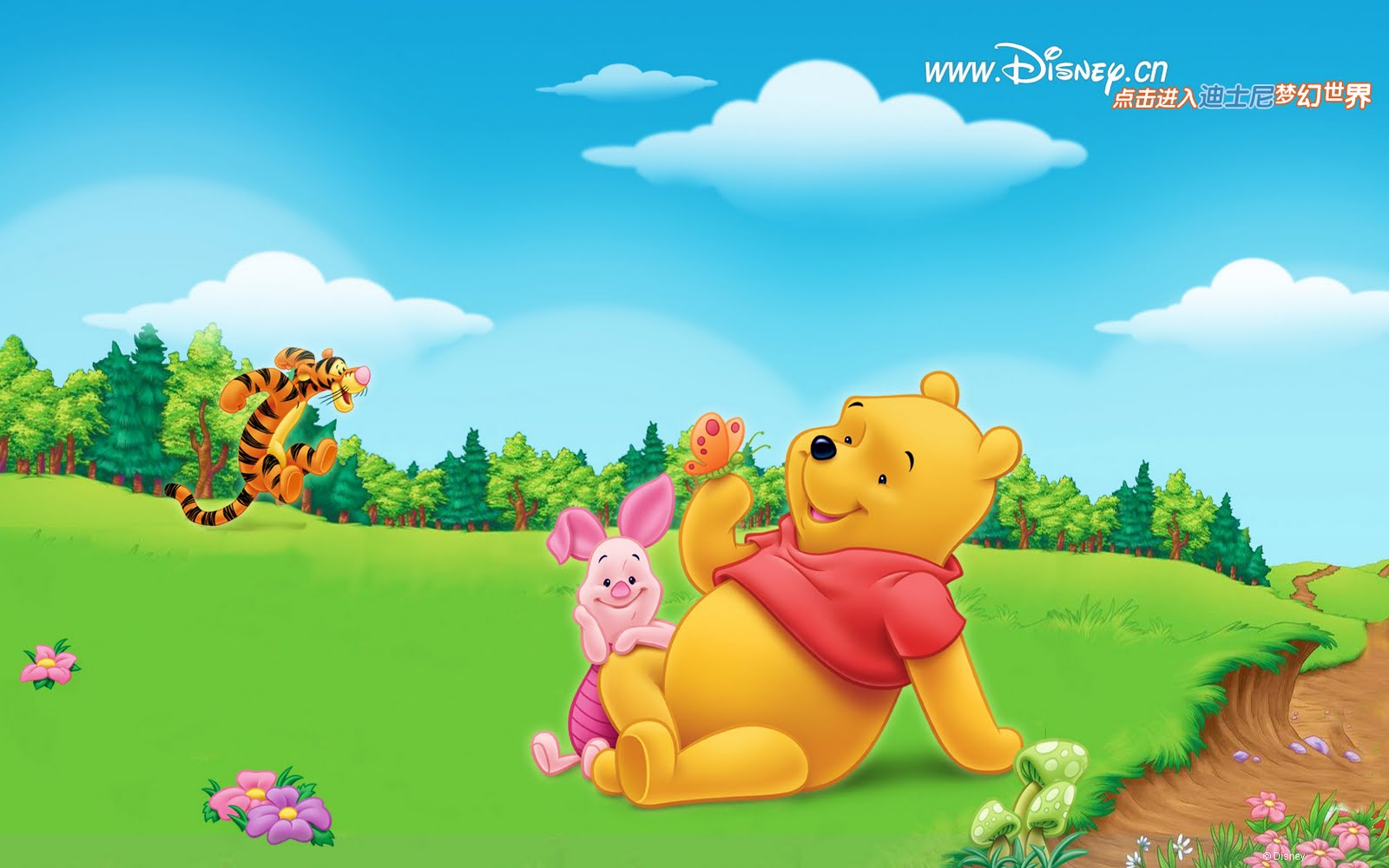 www.BancodeImagenesGratuitas.com (Winnie Pooh 6)